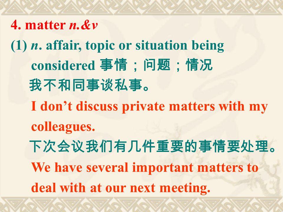 4. matter n.&v (1) n.