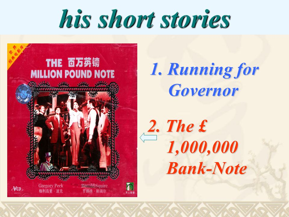 his short stories 1. Running for Governor 2. The £ 1,000,000 Bank-Note
