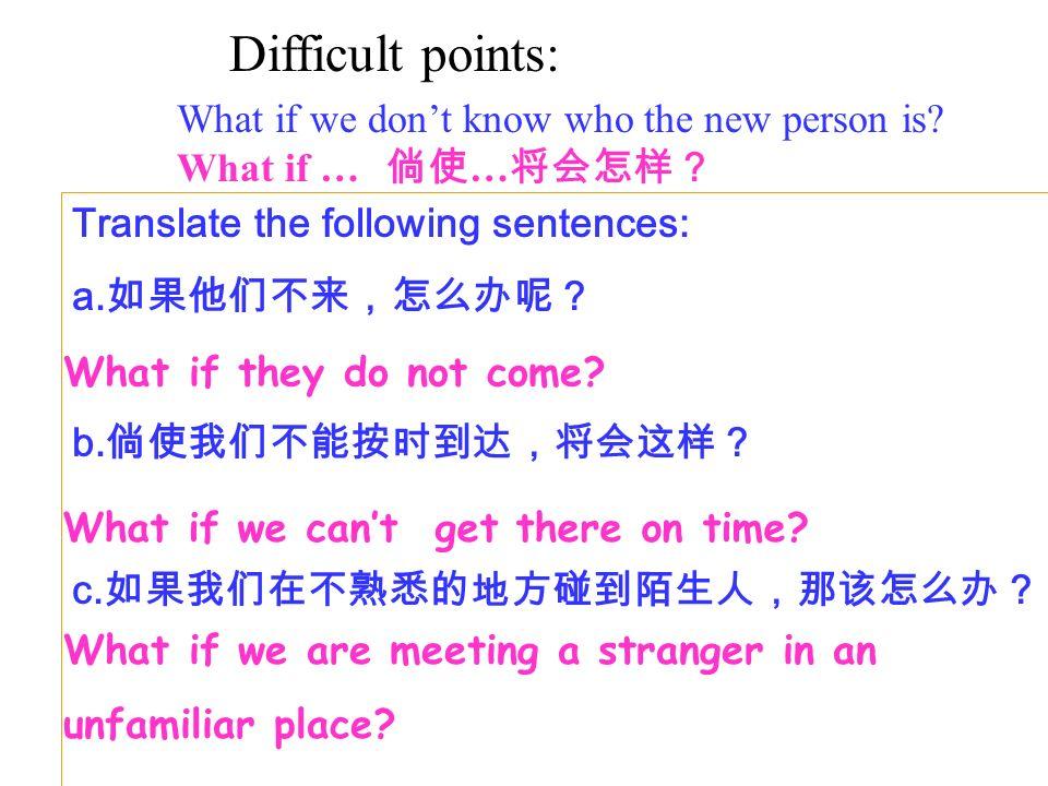 Translate the following sentences: a. 如果他们不来,怎么办呢? b.
