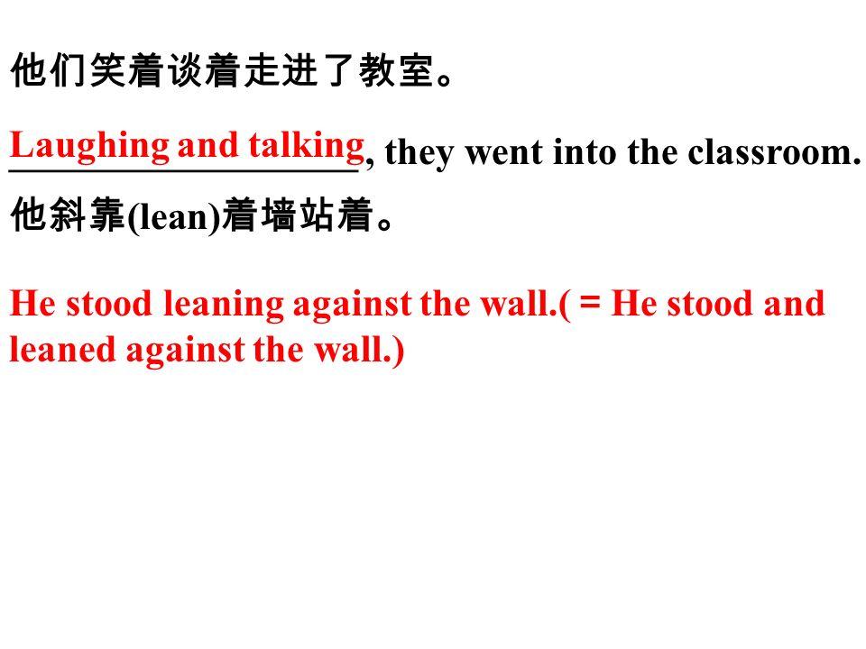 他们笑着谈着走进了教室。 __________________, they went into the classroom.