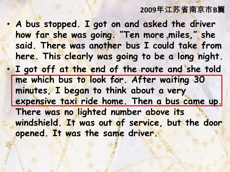 2009 年江苏省南京市 B 篇 A bus stopped. I got on and asked the driver how far she was going.