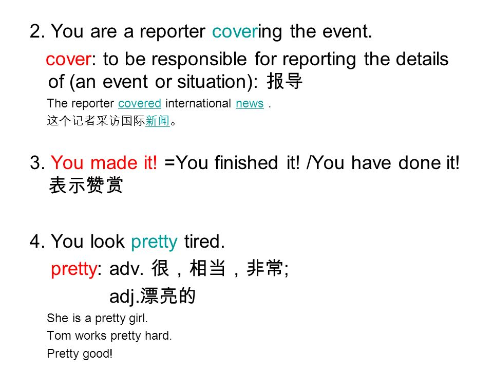 2. You are a reporter covering the event.