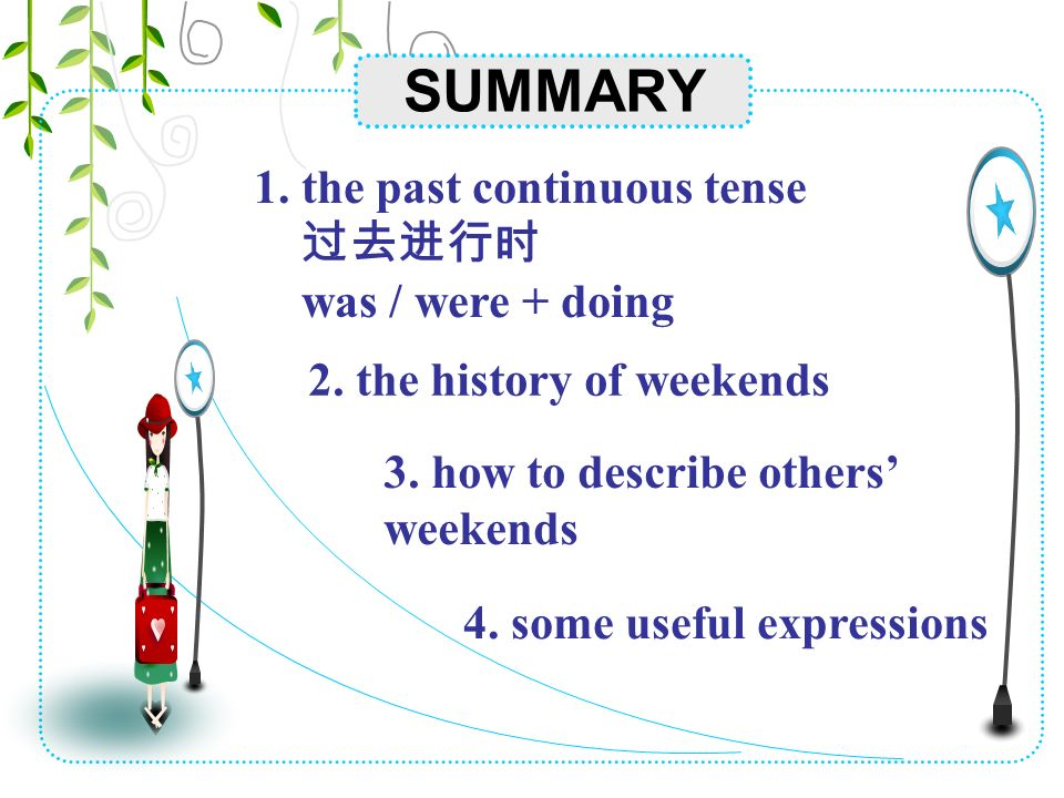 1. the past continuous tense 过去进行时 was / were + doing 2.