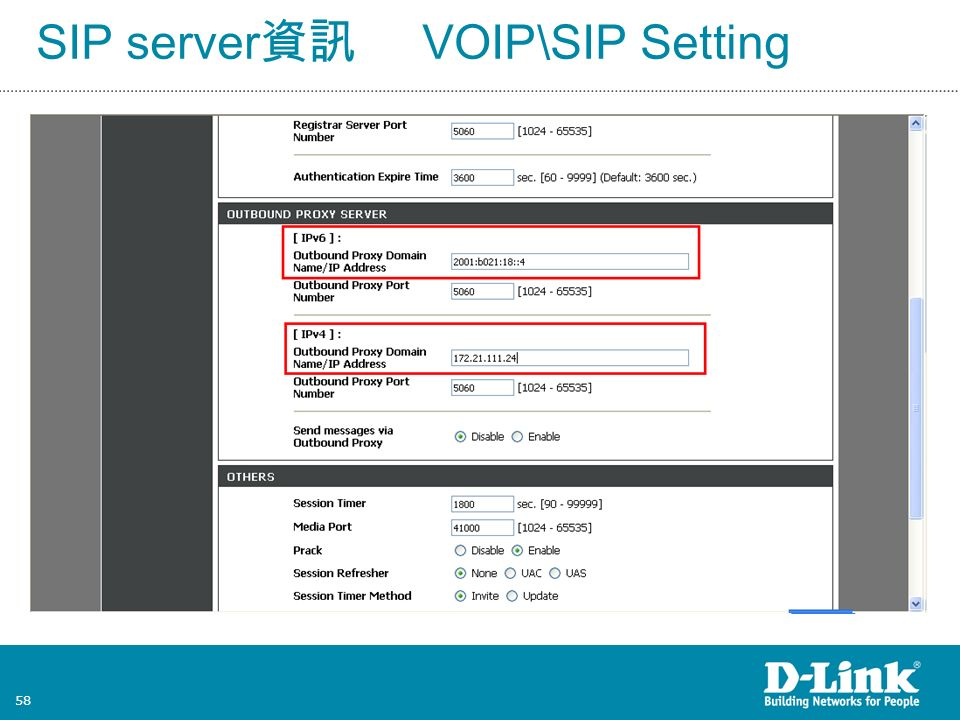 58 SIP server 資訊 VOIP\SIP Setting