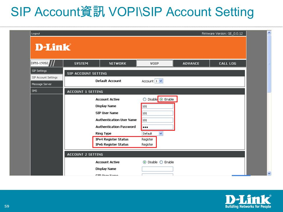 59 SIP Account 資訊 VOPI\SIP Account Setting