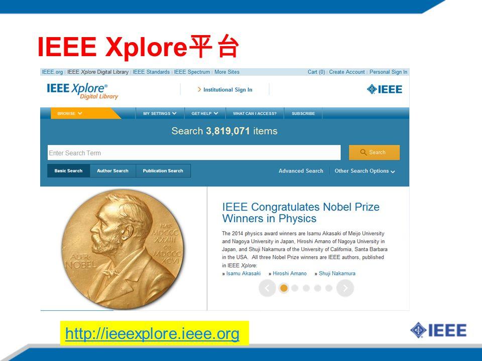 IEEE Xplore 平台 http://ieeexplore.ieee.org