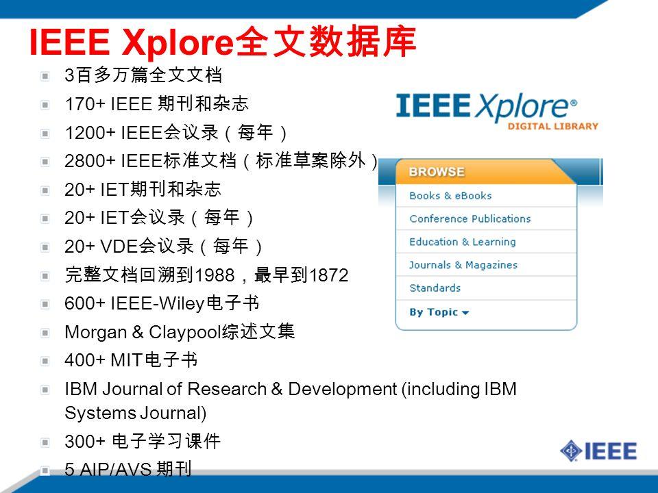 IEEE Xplore 全文数据库 3 百多万篇全文文档 170+ IEEE 期刊和杂志 1200+ IEEE 会议录(每年) 2800+ IEEE 标准文档(标准草案除外) 20+ IET 期刊和杂志 20+ IET 会议录(每年) 20+ VDE 会议录(每年) 完整文档回溯到 1988 ,最早到 1872 600+ IEEE-Wiley 电子书 Morgan & Claypool 综述文集 400+ MIT 电子书 IBM Journal of Research & Development (including IBM Systems Journal) 300+ 电子学习课件 5 AIP/AVS 期刊