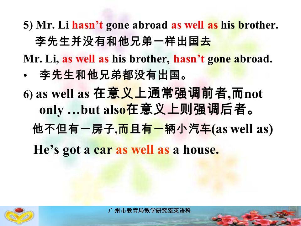 广州市教育局教学研究室英语科 5) Mr. Li hasn't gone abroad as well as his brother.