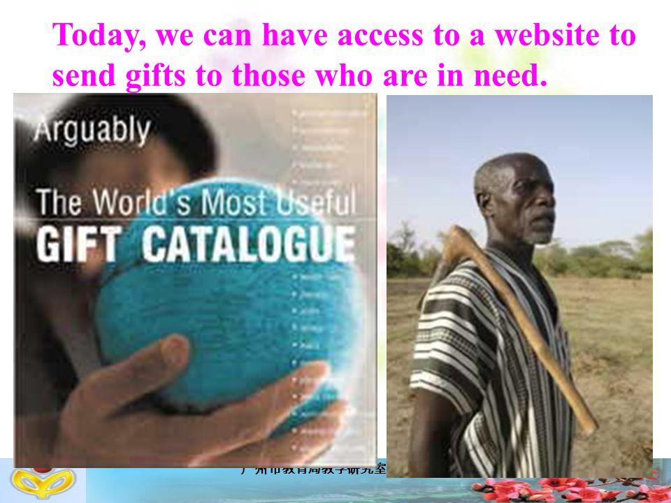 广州市教育局教学研究室英语科 Today, we can have access to a website to send gifts to those who are in need.