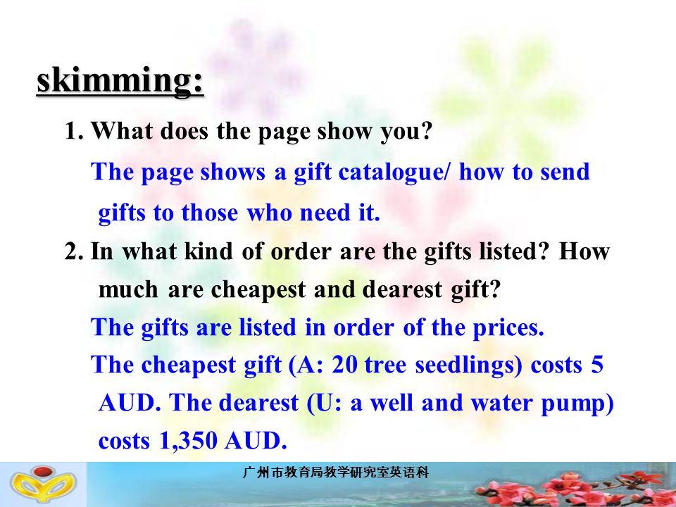广州市教育局教学研究室英语科 1. What does the page show you.