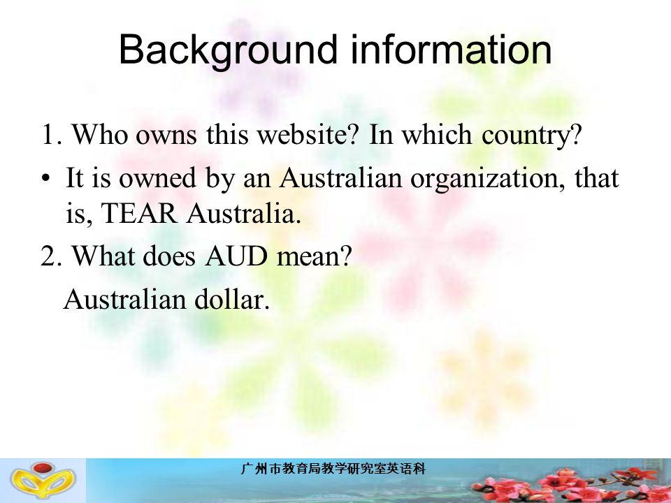 广州市教育局教学研究室英语科 Background information 1. Who owns this website.