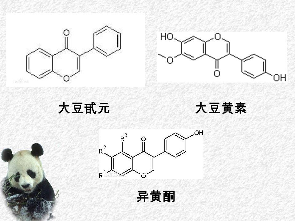 大豆甙元大豆黄素 异黄酮
