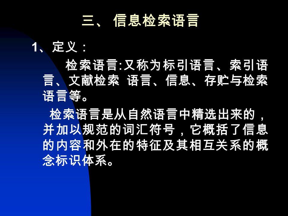 ( 2 )倒查法 (p10) ( 3 )抽查法 ( 4 )追溯法 ( 5 )循环法