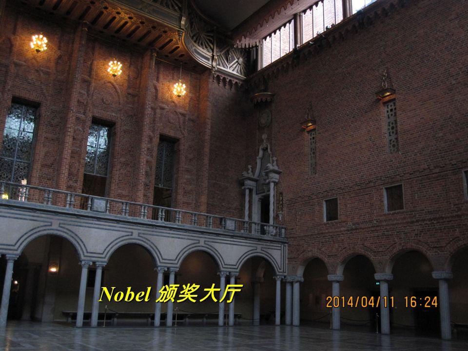 Nobel 颁奖大厅