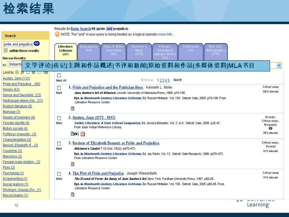 检索结果 文学评论   传记   主题和作品概述   书评和新闻   原始资料和作品   多媒体资料  MLA 书目 12