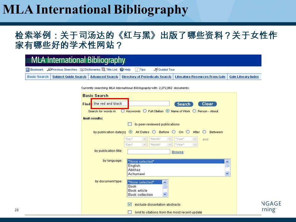 检索举例:关于司汤达的《红与黑》出版了哪些资料?关于女性作 家有哪些好的学术性网站? MLA International Bibliography 29