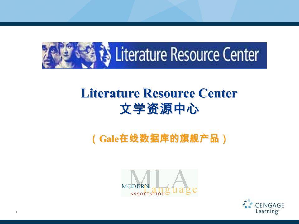 Literature Resource Center 文学资源中心 ( Gale 在线数据库的旗舰产品) 4