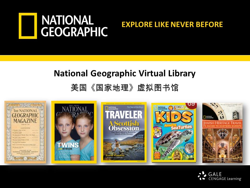 National Geographic Virtual Library Scott Dawson, Associate Publisher EXPLORE LIKE NEVER BEFORE 美国《国家地理》虚拟图书馆