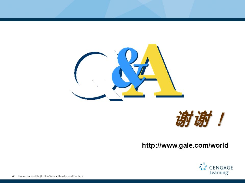 Presentation title (Edit in View > Header and Footer)46 谢谢! http://www.gale.com/world
