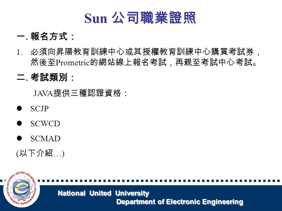 National United University National United University Department of Electronic Engineering Department of Electronic Engineering Sun 公司職業證照 一.報名方式: 1.