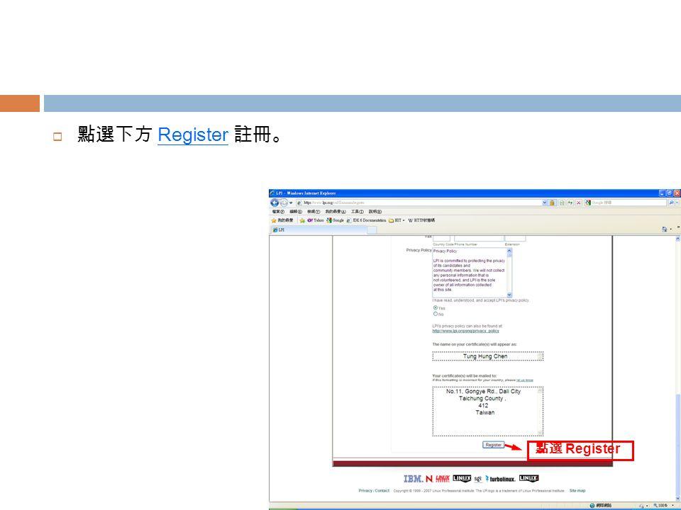  點選下方 Register 註冊。 點選 Register