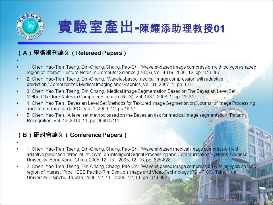 實驗室產出 - 陳耀添助理教授 01 ( A )學術期刊論文( Refereed Papers ) 1.