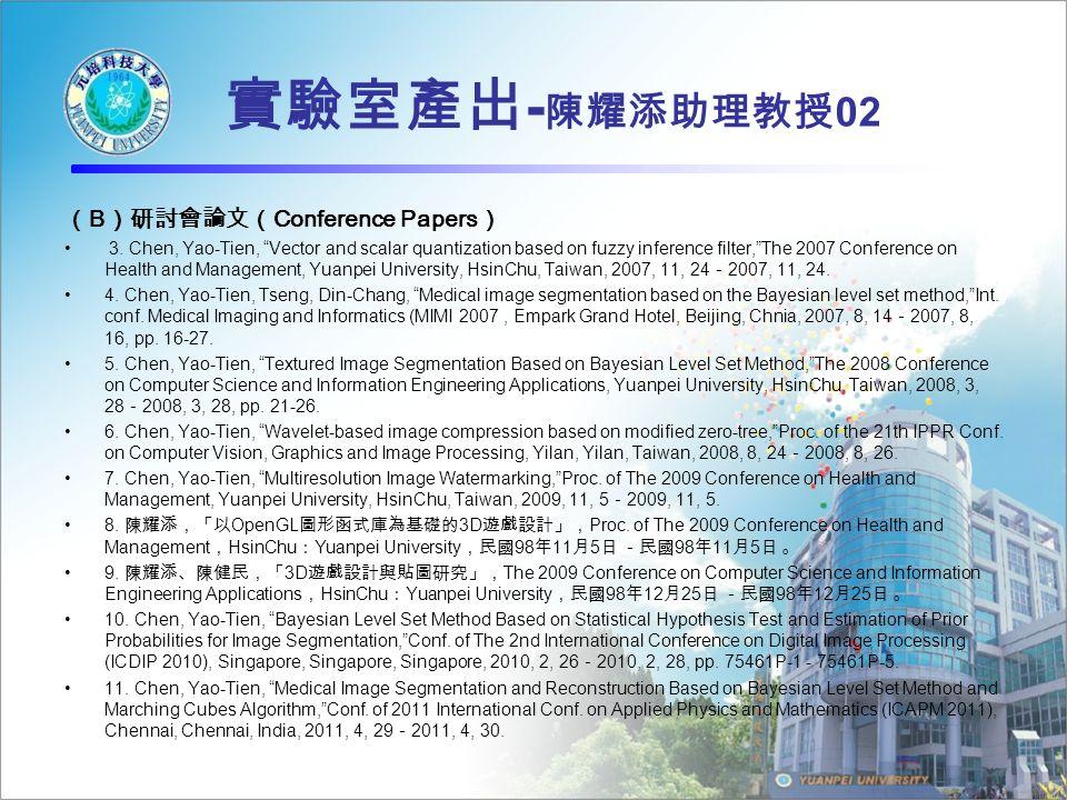 實驗室產出 - 陳耀添助理教授 02 ( B )研討會論文( Conference Papers ) 3.