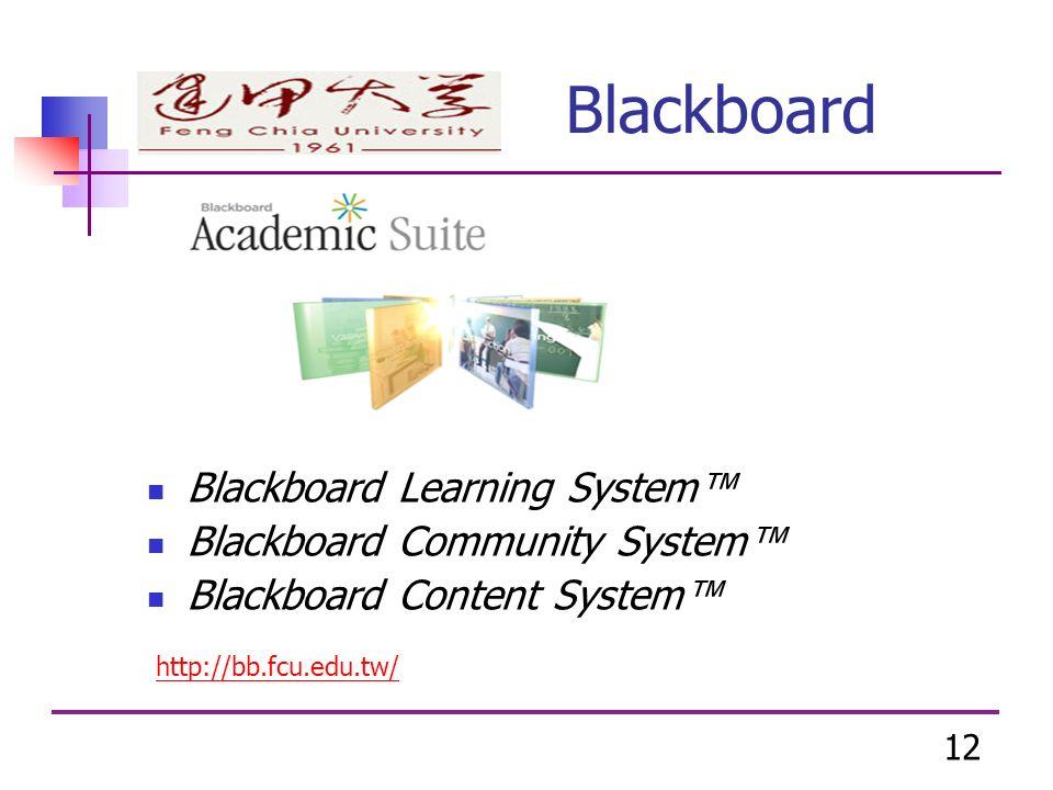 12 Blackboard Blackboard Learning System ™ Blackboard Community System ™ Blackboard Content System ™ http://bb.fcu.edu.tw/