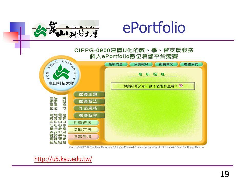 19 ePortfolio http://u5.ksu.edu.tw/
