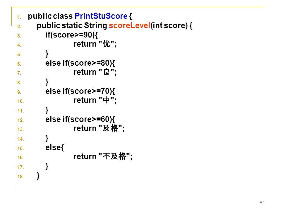 1. public class PrintStuScore { 2. public static String scoreLevel(int score) { 3.