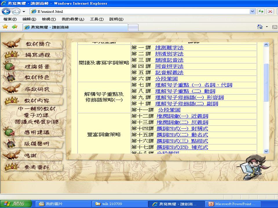 29 EDB 20090911