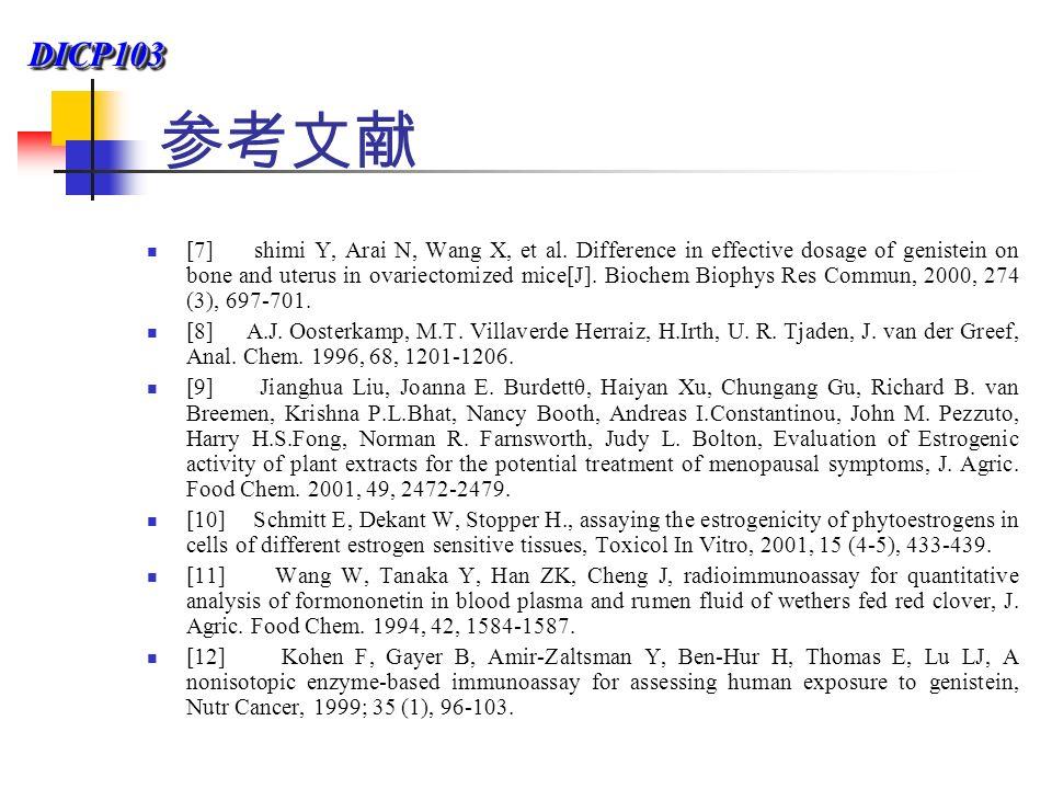DICP103DICP103 参考文献 [7] shimi Y, Arai N, Wang X, et al.