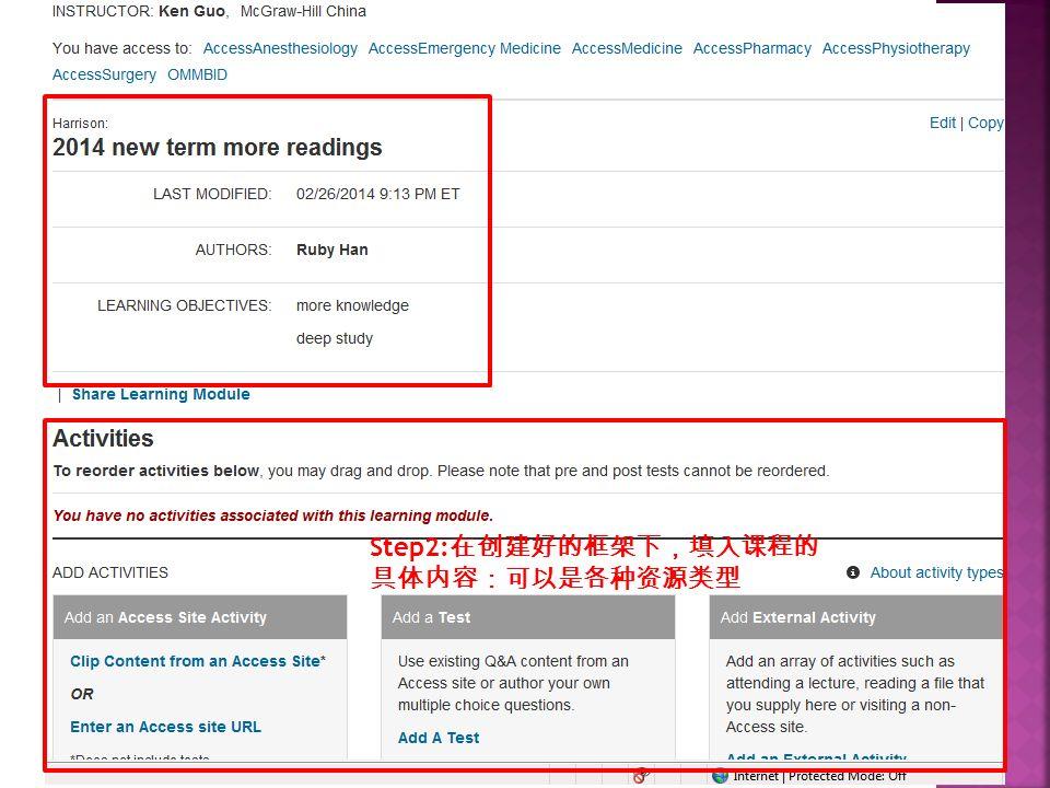 Step2: 在创建好的框架下,填入课程的 具体内容:可以是各种资源类型