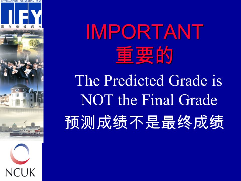 IMPORTANT 重要的 The Predicted Grade is NOT the Final Grade 预测成绩不是最终成绩