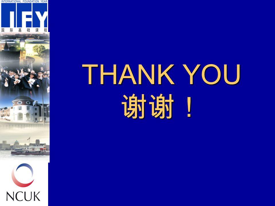 THANK YOU 谢谢!