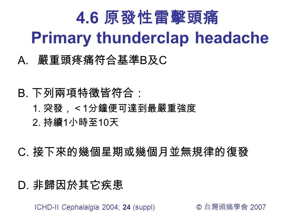 4.6 原發性雷擊頭痛 Primary thunderclap headache A. 嚴重頭疼痛符合基準 B 及 C B.