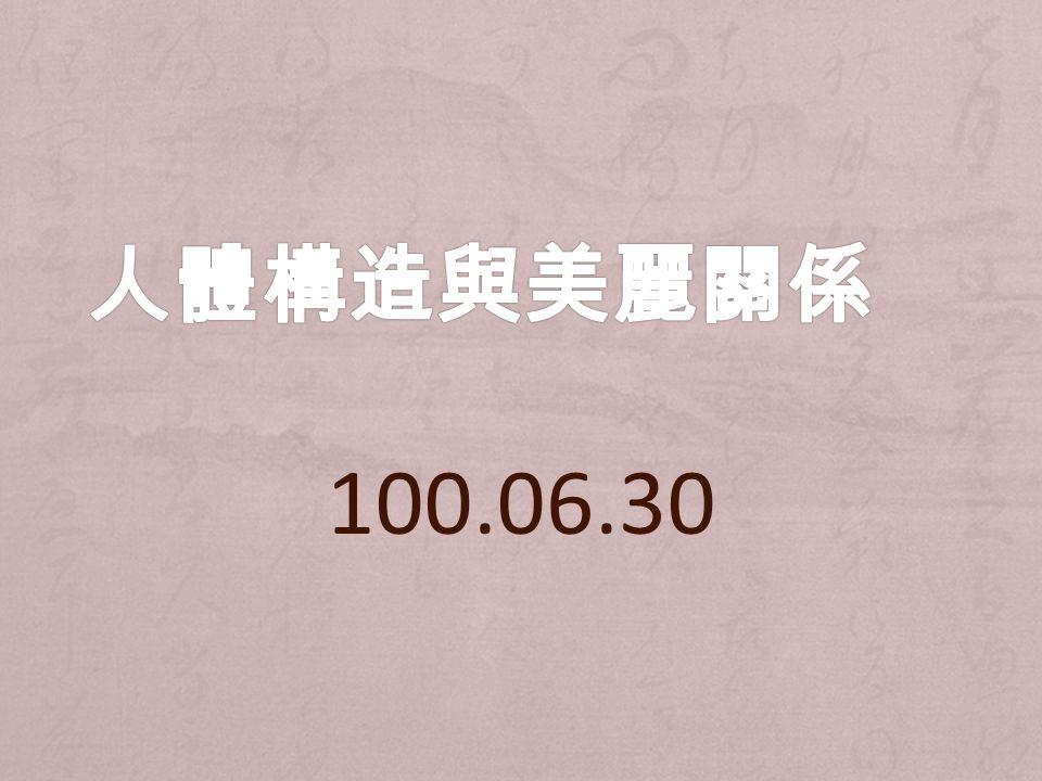 100.06.30