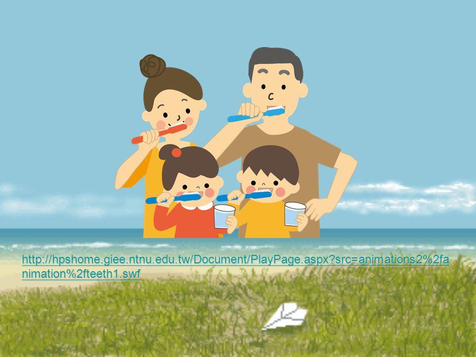咀嚼 是牙齒的首要功能 發音 沒有牙齒,發音不 準確,說話會漏風 美觀 缺了牙齒會造成 顏面塌陷