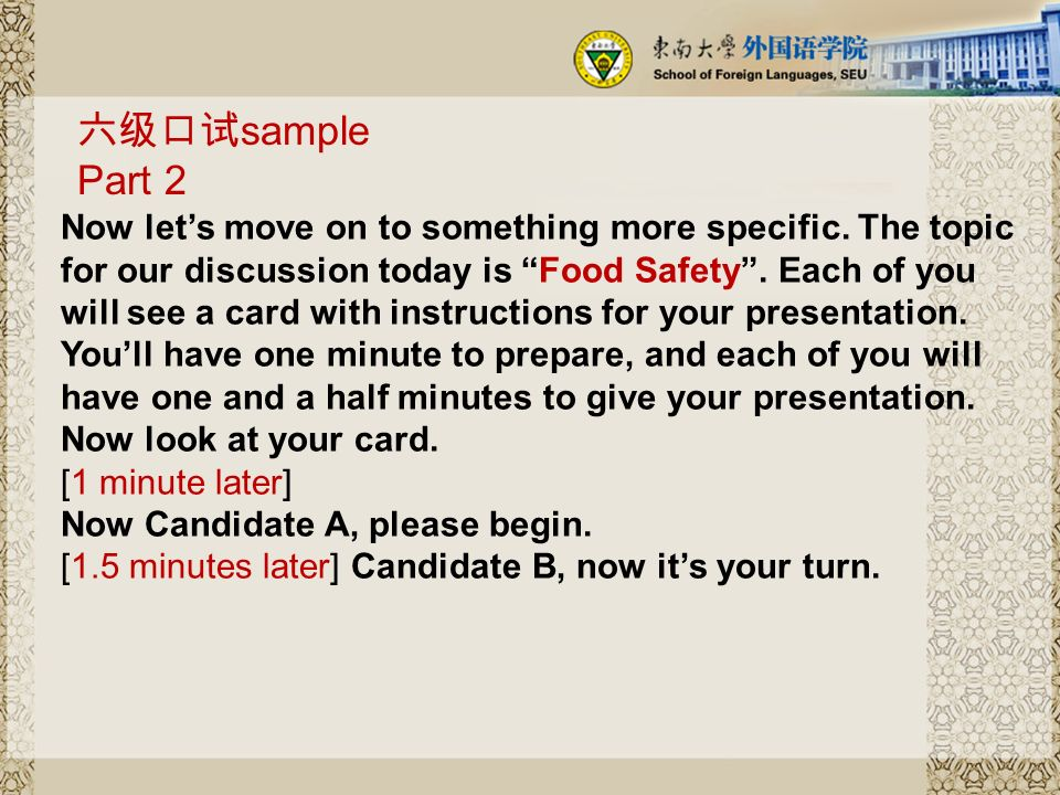 Now let's move on to something more specific. The topic for our discussion today is Food Safety .
