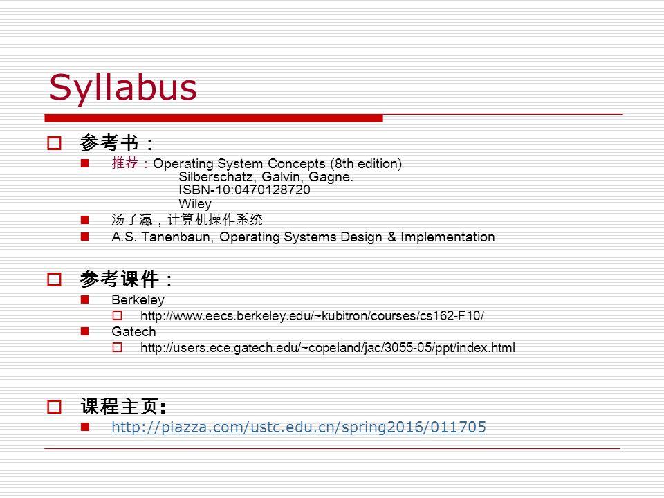 Syllabus  参考书: 推荐: Operating System Concepts (8th edition) Silberschatz, Galvin, Gagne.