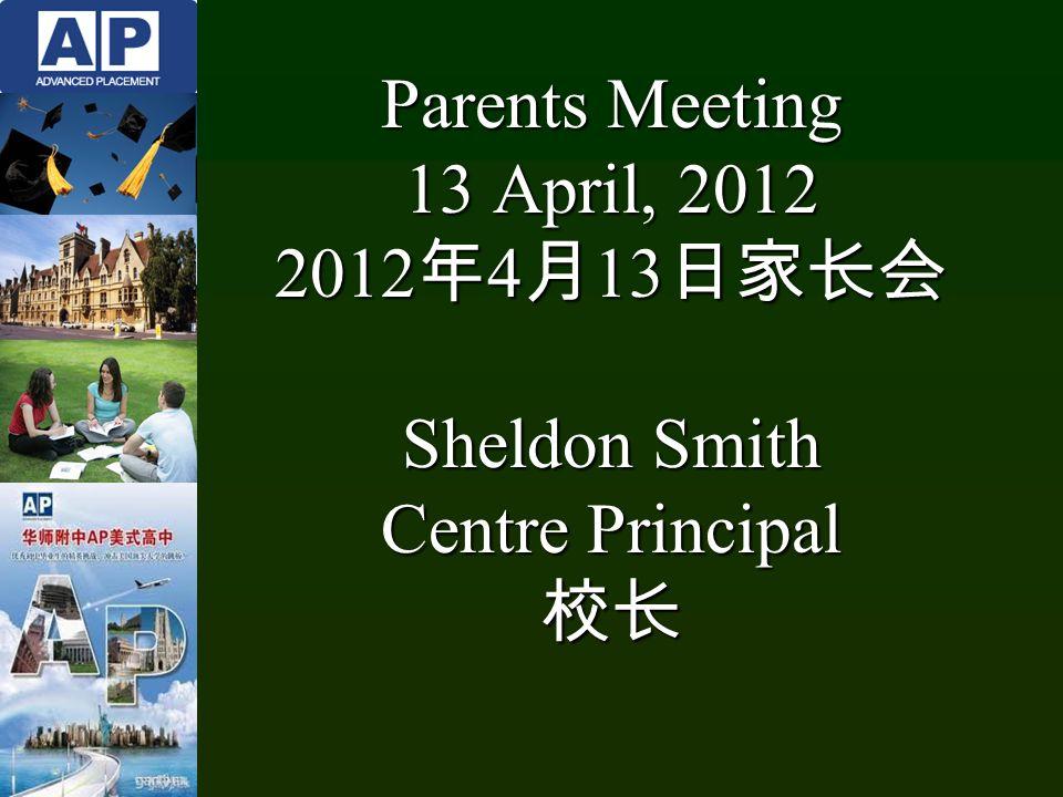 Parents Meeting 13 April, 2012 2012 年 4 月 13 日家长会 Sheldon Smith Centre Principal 校长