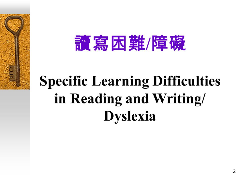 2 讀寫困難 / 障礙 Specific Learning Difficulties in Reading and Writing/ Dyslexia
