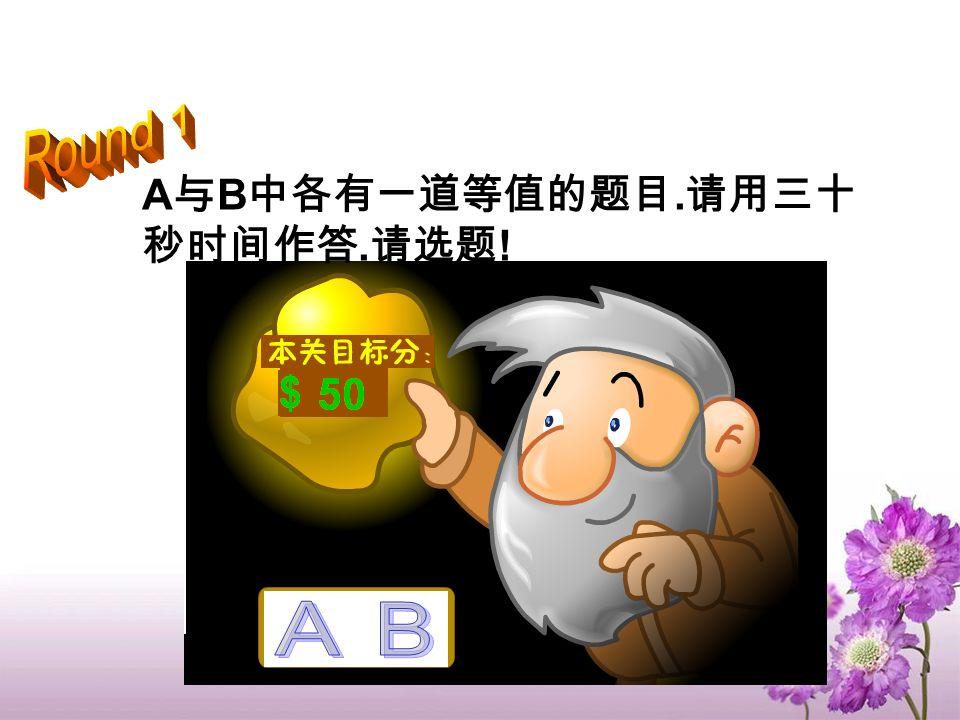 1 、分类复习记忆:把单词进行分门类 如: 动物,植物等,名词、动词、年份、星期 等分类,进行分类记忆。 2 、利用构词法复习记忆理解单词 3 、阅读复习记忆:通过阅读英语文章记忆单 词。