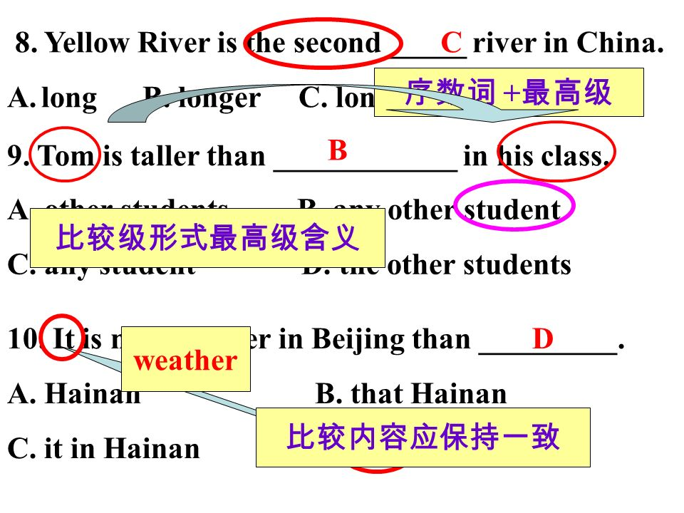 8. Yellow River is the second _____ river in China.