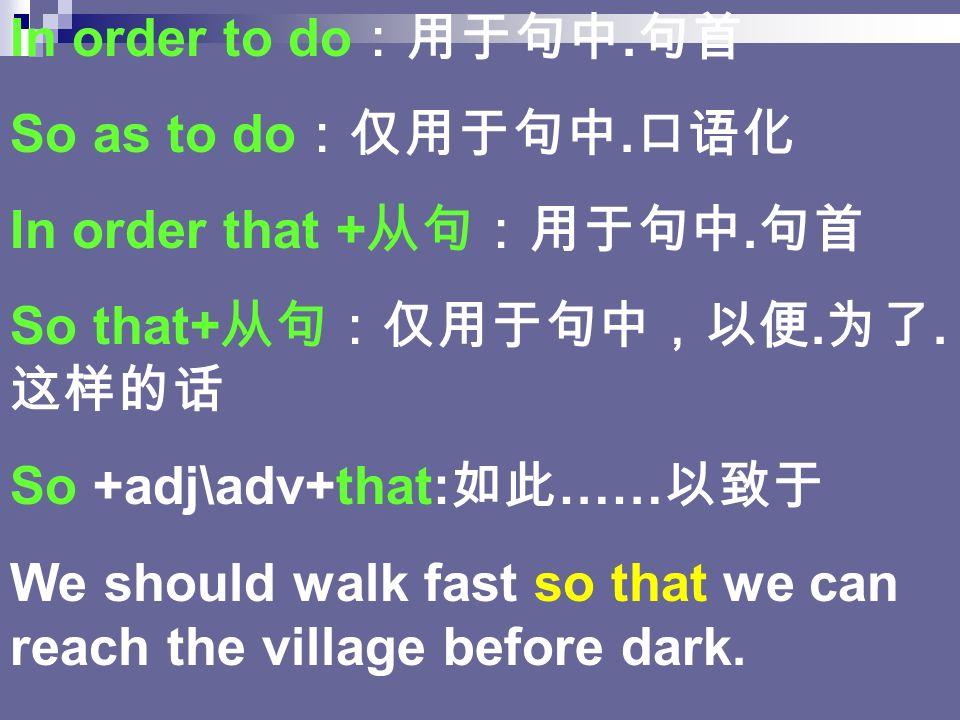 Play:vt. 扮演;演奏. 弹奏;参加比赛. 活动等。 He played the old man very well.