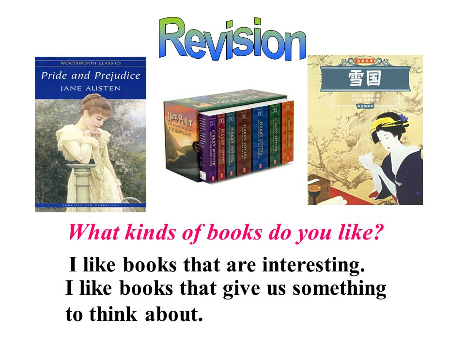 What kinds of books do you like. I like books that give us something to think about.