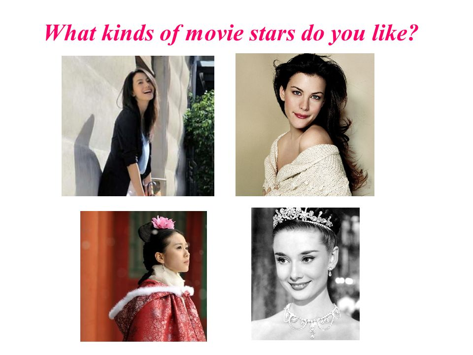 What kinds of movie stars do you like