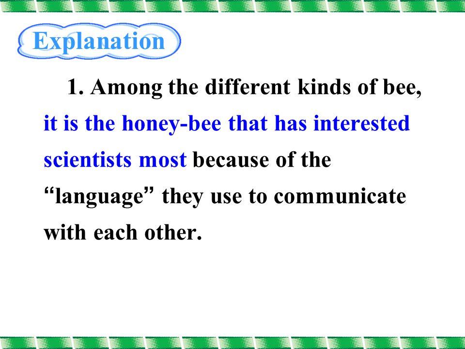 Explanation 1.