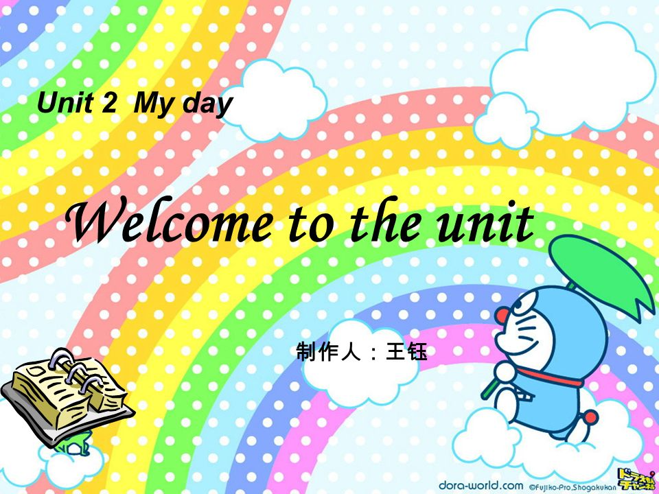 Welcome to the unit Unit 2 My day 制作人:王钰