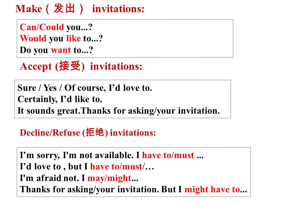 Accept ( 接受 ) invitations: Sure / Yes / Of course, I'd love to.